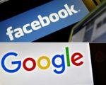 UE: coup d'accélérateur à un projet pour mieux taxer les géants de l'internet